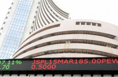 मजबूती के साथ खुले शेयर बाजार, सेंसेक्स में 200 अंक से ज्यादा की तेजी