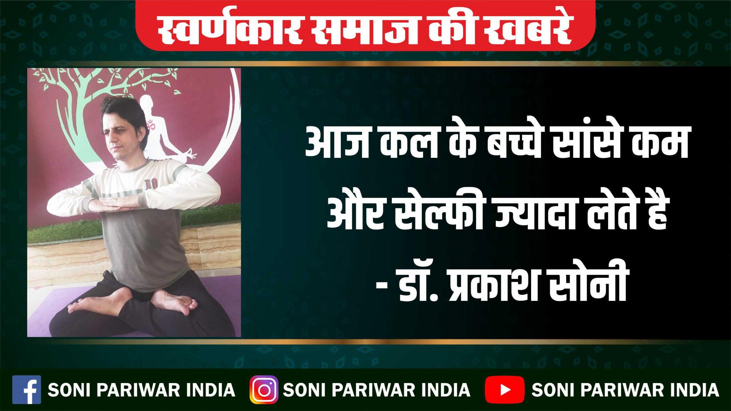 son pariwar india news
